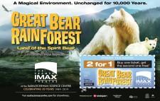 Great Bear Rainforest at the SASKATCHEWAN SCIENCE CENTRE